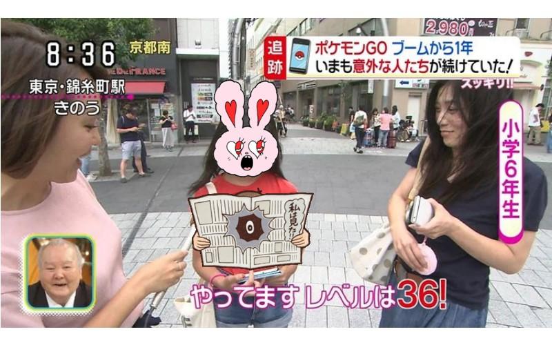 日本節目採訪「寶可夢36級廢人小6女生」!網友卻失焦全在注意...長大不得了!
