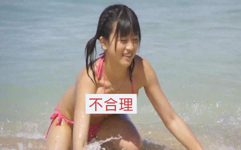 現在小學生泳衣也太工口了!PO上網後竟引起網友熱議...完全不合理啊!(10P)