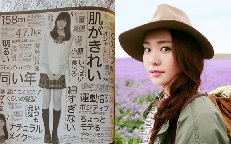 超狂!日本高中生列「理想型男/女友條件」網友一看:哈哈哈你還是別做夢了!
