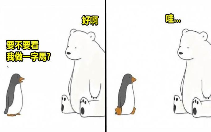 辛普森插畫家筆下的「動物世界」!帶點小尷尬的超呆萌畫風絕對會融化你的心...