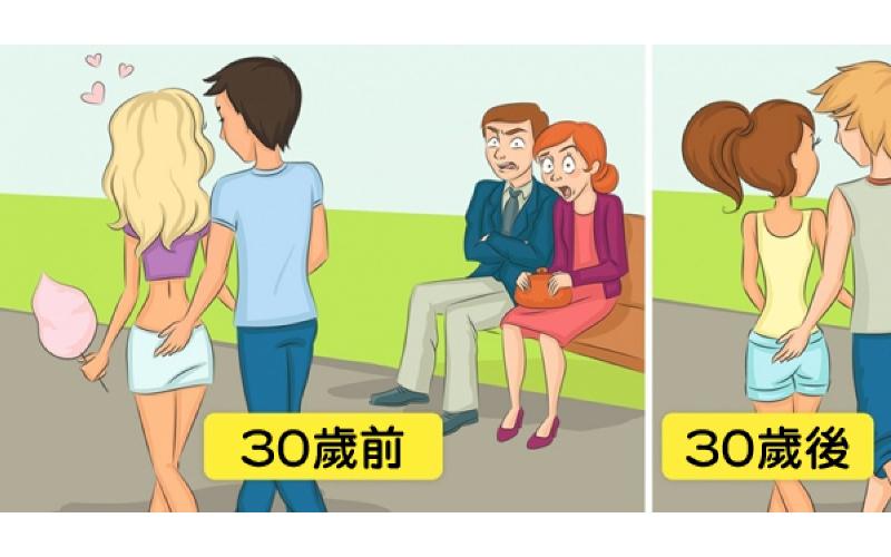 9張「女人30前vs30後」大不同!超明顯變化,第一張圖就讓大家心有戚戚焉!