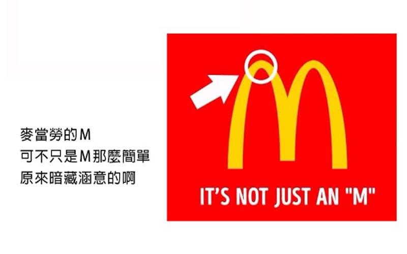 13個連員工都不知道的「世界知名Logo」背後趣味小故事,#蘋果的標誌由來原來這麼簡單!?