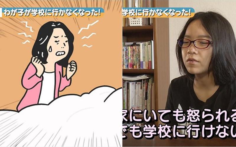 日本國中女學生不上學!媽媽竟然「這樣做」網友看了大吐槽:這樣豈不是更不想上學了?