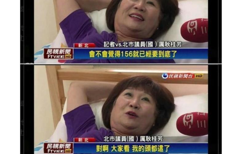 記者跟議員到底誰智商比較低?「身高156就快撞到床板」...結果網友往下一看快笑翻!