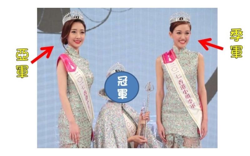 2017香港小姐出爐,季軍可愛、亞軍超氣質,冠軍卻「長這樣」?!網友忍不住懷疑「有內幕」!