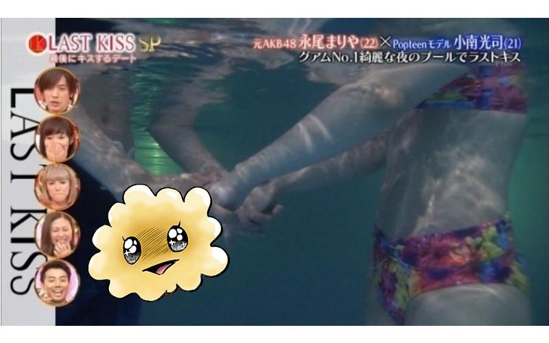日本節目玩很大!最後關卡接吻竟讓男主角HOLD不住..全日本放送「下半身」起反應(影+圖)