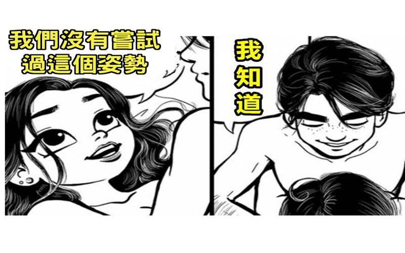 只有談過「姊弟戀」的女生才懂的爆笑漫畫!