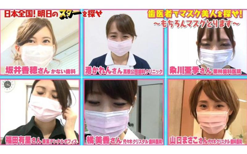 牙醫助理都是大正妹?9位超可愛妹子摘下口罩…竟讓男人忍不住邪惡惹!