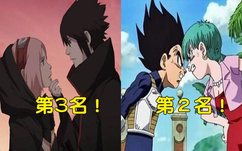 「10對動漫中的超強夫妻檔!」《火影忍者》宇智波佐助和春野櫻只排第三!