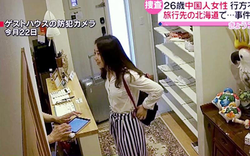 26歲中國女老師在北海道獨自旅行卻突然離奇失蹤死亡!日警方卻從她的行李找到了線索...
