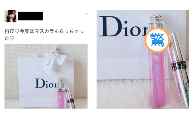 櫻花妹PO炫耀文「這次他送我睫毛膏」放大一看驚見「毀滅性亮點」WTF!?