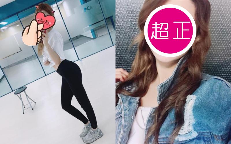南韓女團首位「白人女偶像」出爐!「以俄混血顏值逆天」網友暴動:不愧戰鬥民族!