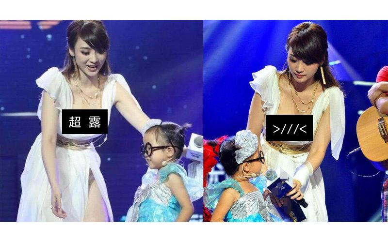中國兒童節目主持人「挺大長輩嚇壞小孩」炸乳爆奶開高衩!網友轟:是去哺乳還主持?