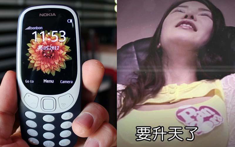 女子塞3310神機當O棒,拔不出來手機卻在體內狂震動!網友:完了!會大賣!