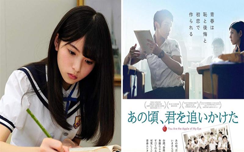 日本翻拍《那些年,我們一起追的女孩》!人氣女團王牌飾演「沈佳宜」,馬尾照曝光讓人超期待!