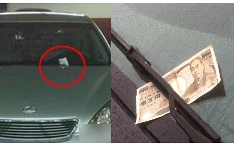 發現擋風玻璃上被人夾了鈔票可要小心了!這時候,千萬別貪財,否則可能會不小心喪命!