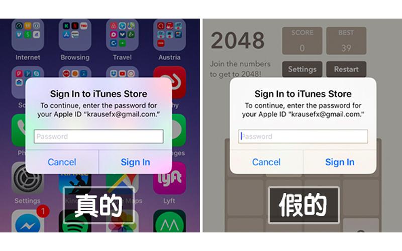 分不出真偽的最新詐騙!iPhone系統會彈出視窗要你輸入密碼,一秒內駭客就能偷走你的密碼!
