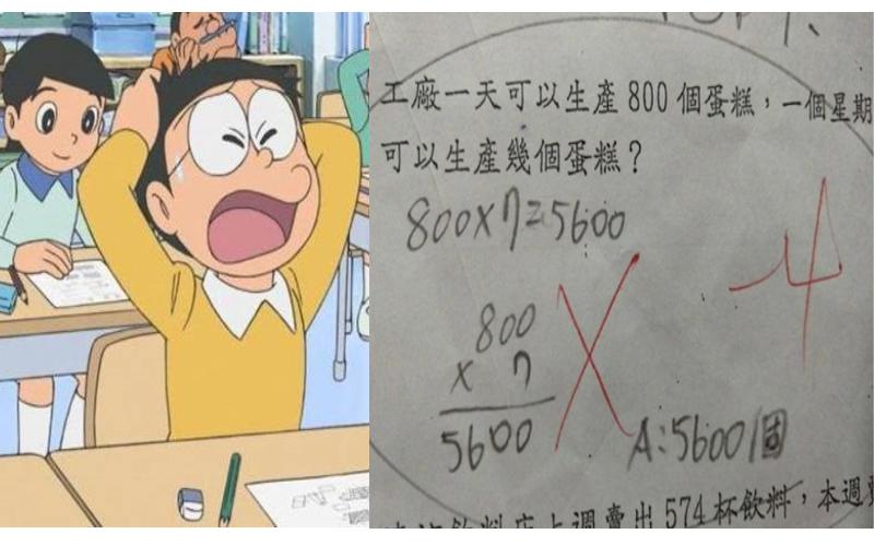 這道「簡單數學題」竟激發網友口水戰!網友嘆:「人生好多黑暗面」