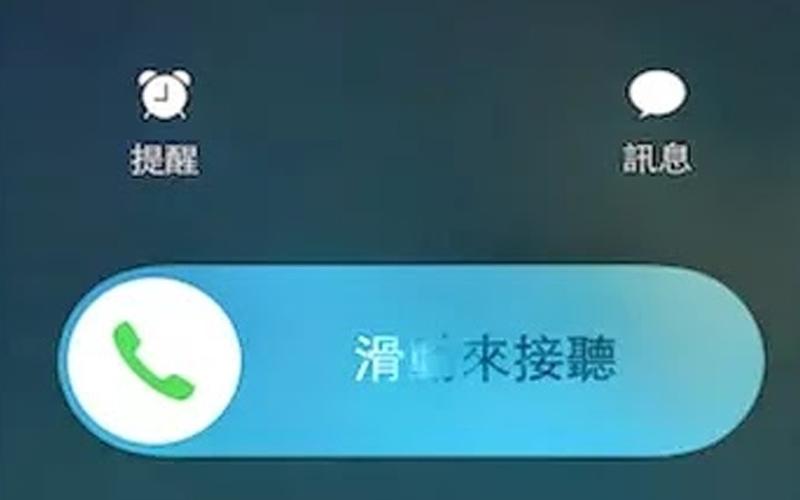 「您撥的號碼是空號..」不想接電話?教你一招讓手機秒變空號!