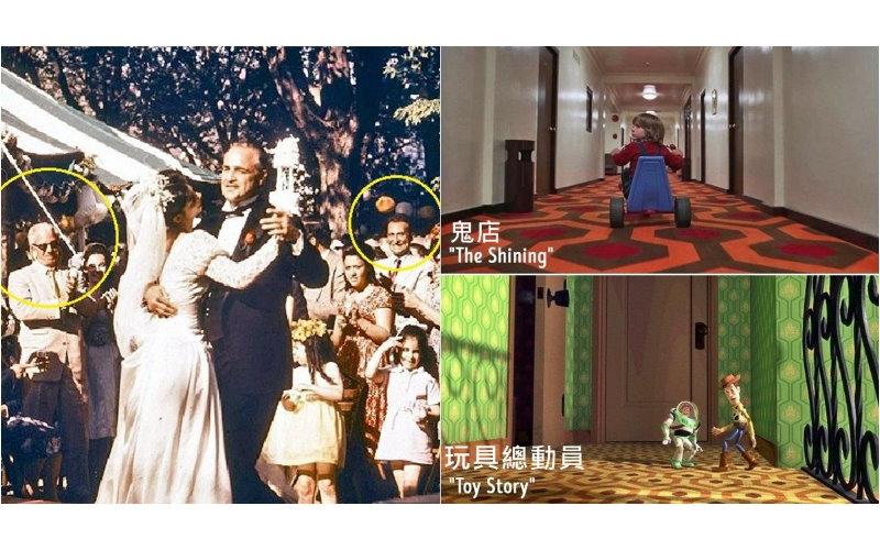 你注意過電影《教父》的婚禮群眾是誰嗎?10部經典電影隱藏多年的彩蛋曝光...:好驚喜啊
