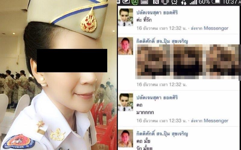 泰國火辣女警跟胖男「90度側面深入」影片遭瘋傳!就一個字「騷」!
