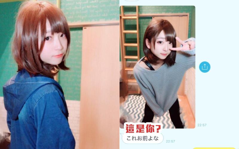 一張照片發現超萌櫻花妹的「驚人秘密」,朋友:「交往就幫你保密」!
