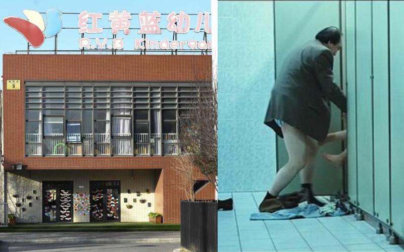 熔爐翻版!中國最大幼教集團爆「集體性侵事件」,孩童淚訴被「拖進小黑屋」打針下藥!