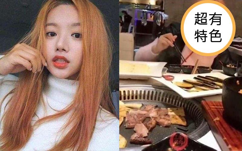 要去收驚!小鮮肉終於約到「韓系網婆」出來見面,結果一見到她本尊配上「超狂吃相」就瞬間軟掉!