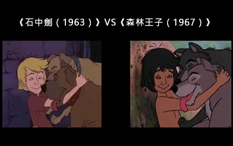 迪士尼經典動畫電影裡超多的場景「一模一樣」,全都是回收再利用!