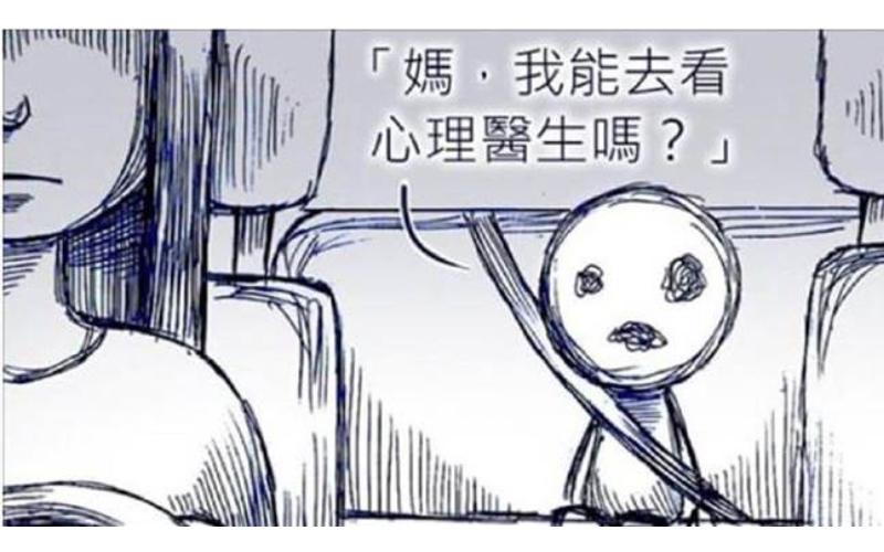 媽媽的「冷漠間接把我殺了」!一組發人深省的的漫畫。