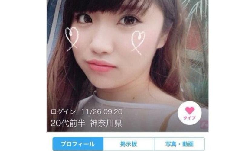 援交20歲日本妹…他分享戰鬥照!一看「筆直黑線」鄉民瞬間軟:這你吃得下!?