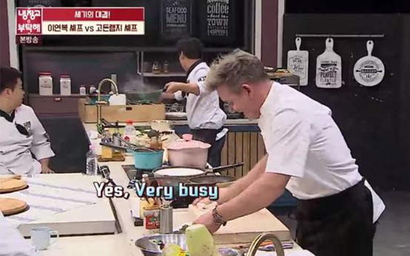 戈登大廚到訪《拜託了冰箱》十五分鐘把韓式食材變西式餐點!手忙腳亂還慌到把飯打翻了!(影)