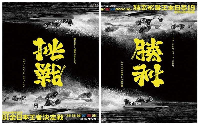 日本設計神級海報「上下倒過來」都有意義!超狂創意網友都讚嘆!
