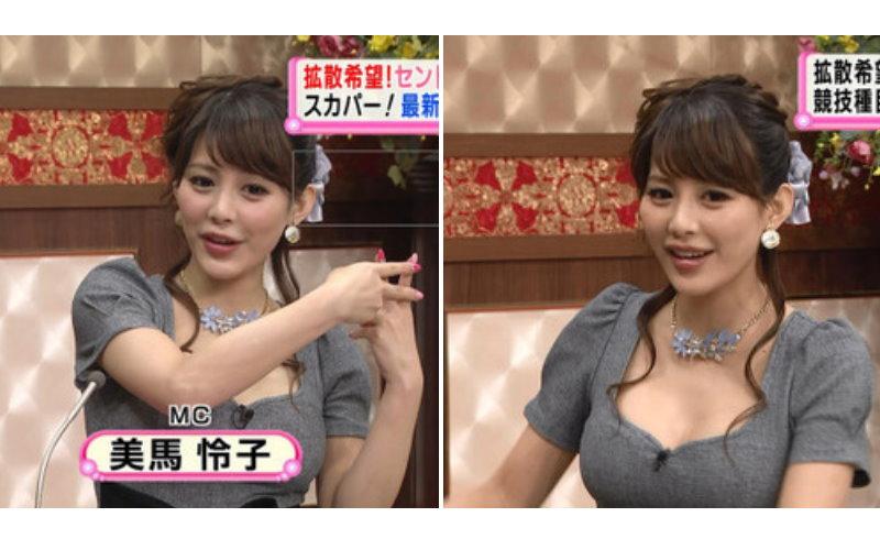 日本G奶氣象女主播身材好工口!播報時彎腰太犯規:熟女控大滿足
