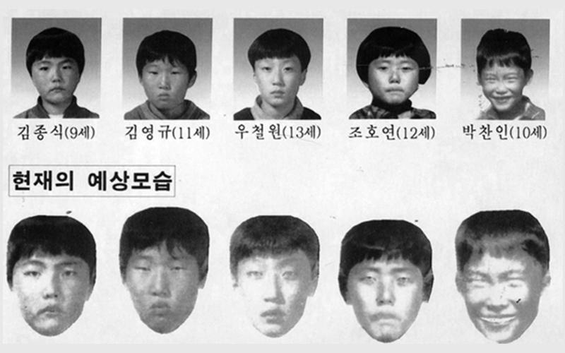 至今仍未找到兇手!韓國「青蛙少年事件」當年震撼全國,11年後神秘人報案「山區找到堆疊屍骨」!