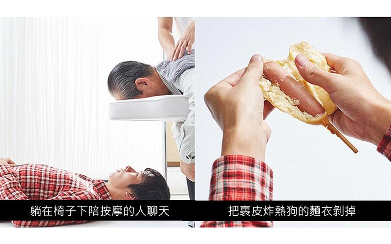 竟然有這種工作?日本的奇葩打工讓網友看到噴笑!「幫忙重新命名A片資料夾」時薪超高!