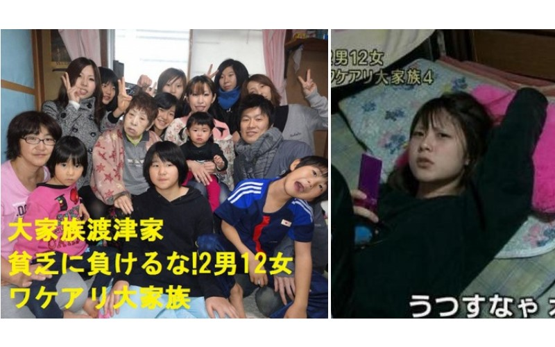 爭議不斷!記得「2男12女大家庭」渡津家嗎?長大後的近況…長子被捕、七女援交!
