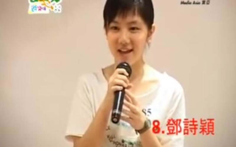 鄧紫棋13歲參加「選秀活動」片段曝光,只唱23秒就收服評審「保送決賽」!