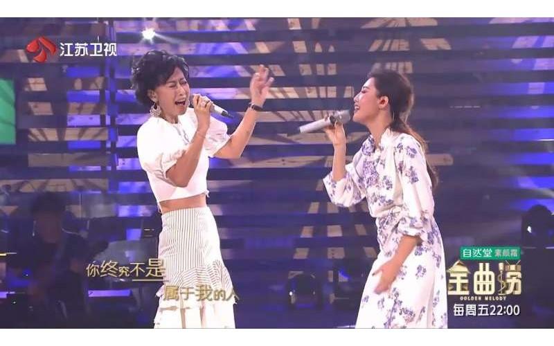 2個世代的歌后!A-Lin和葉蒨文驚喜同台飆唱「愛的可能」