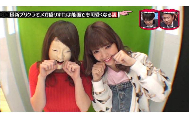 驗證「日本拍貼機到底有多照騙」超強美顏效果連帶著「恐怖面具」也可以騙一波?