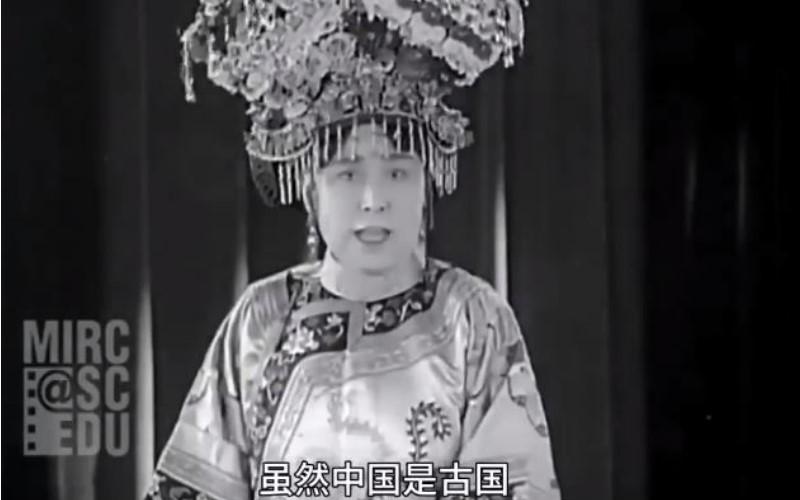 慈禧太后御前女官「英文演講」影片曝光!網友:跪了!這英文比我還好