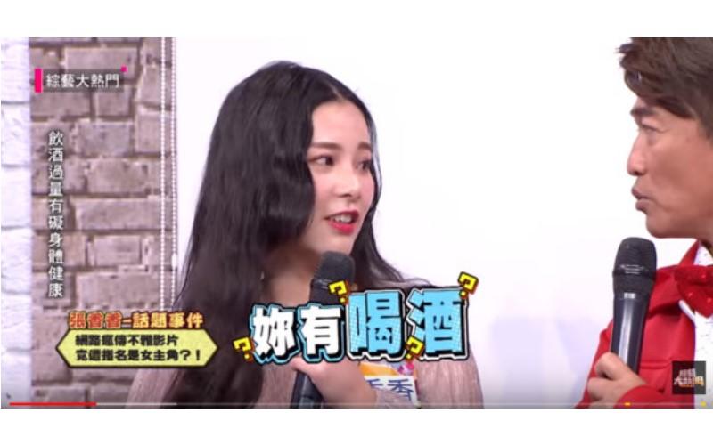 「無名正妹」張香香上節目「超ㄎ一ㄤ」還被抓包偷喝酒!吳宗憲:「你是有病是不是」