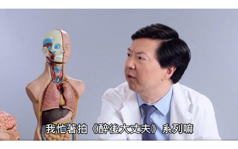 「老周」鄭肯重操醫師舊業,回歸醫生幫網友看診 鄭肯竟放話嗆:嬰兒都比你聰明!