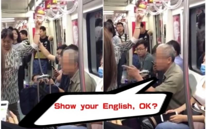 不爽女子沒讓座 老翁地鐵狂烙英文飆罵:Show your English