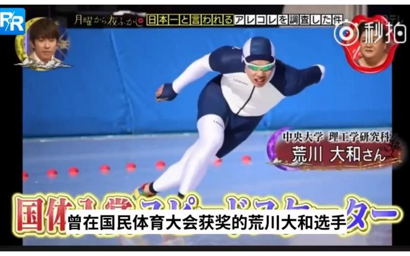 PK哪間拉麵店的地板「比較滑」,日綜竟然派出滑冰選手來檢證!