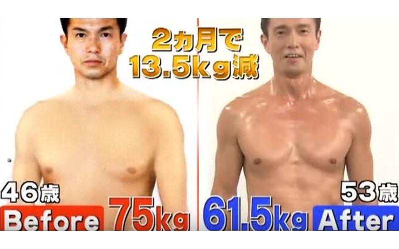 53歲熟男單靠「呼吸減肥法」2個月瘦13公斤!傳授「不用辛苦運動」懶人減肥法!