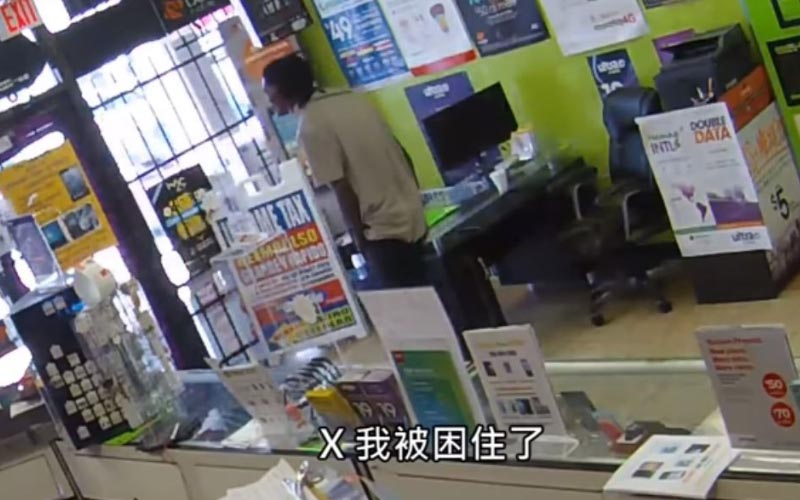 男子搶劫不成反被鎖店內,崩潰喊「我不想坐牢啊」