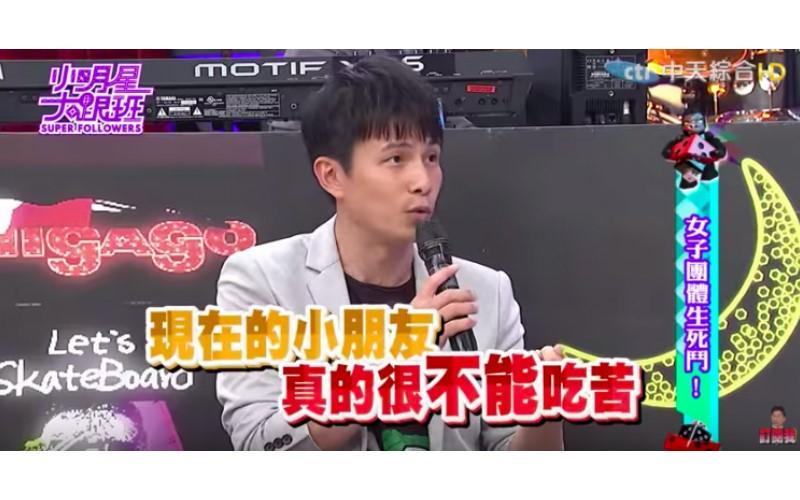 孫協志揭 「台灣女團做不起來的原因」卻引發網友暴怒:付不出錢的人是你耶!