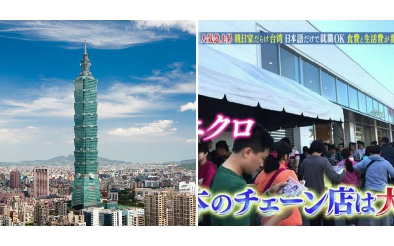 台灣自認鬼島「日本人卻直呼想移民」!提出最中肯理由…讓台網友也信了
