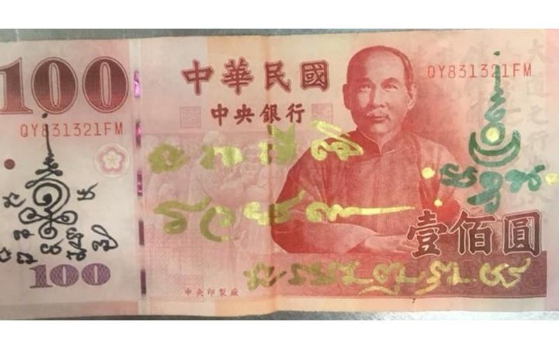 小吃店老闆收到「鬼畫符百元鈔」抖著問怎辦… 內行網友超驚喜:你賺翻了!